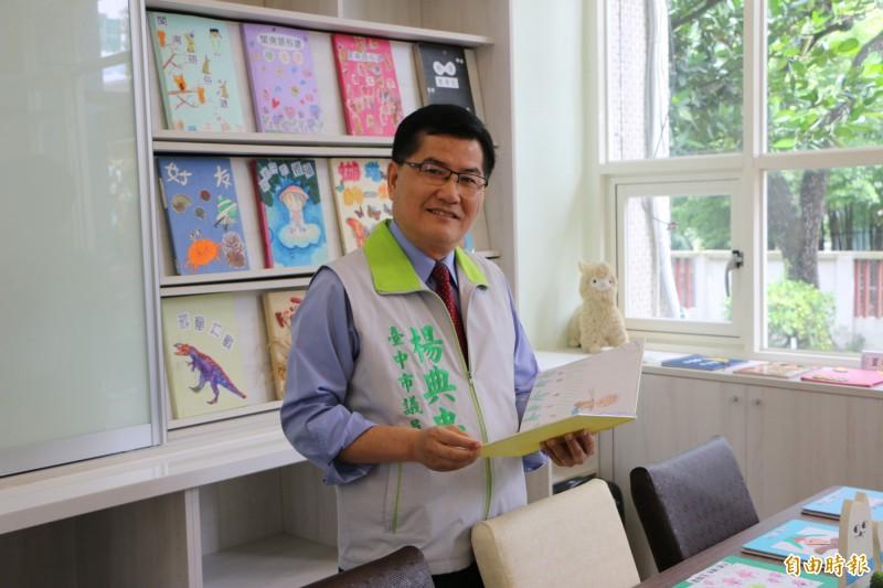 民進黨中市議員楊典忠最近被小朋友指著叫:韓國瑜,他說自己根本不像韓國瑜,但小朋友的舉動值得綠營人士警惕。(記者唐在馨攝)