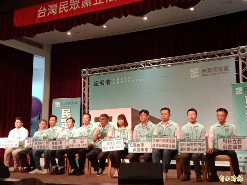 台民黨公布第二波10位立委參選人。(記者葛祐豪攝)