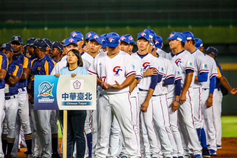一定要幫加油!亞錦賽中華隊今晚台中洲際與日本爭冠。(圖:市府提供)