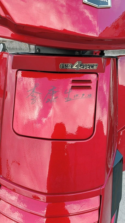 臉書「名流家族」舉辦名流機車花蓮大會師,這台紅色名流還有李康生簽名!(劉國文提供)
