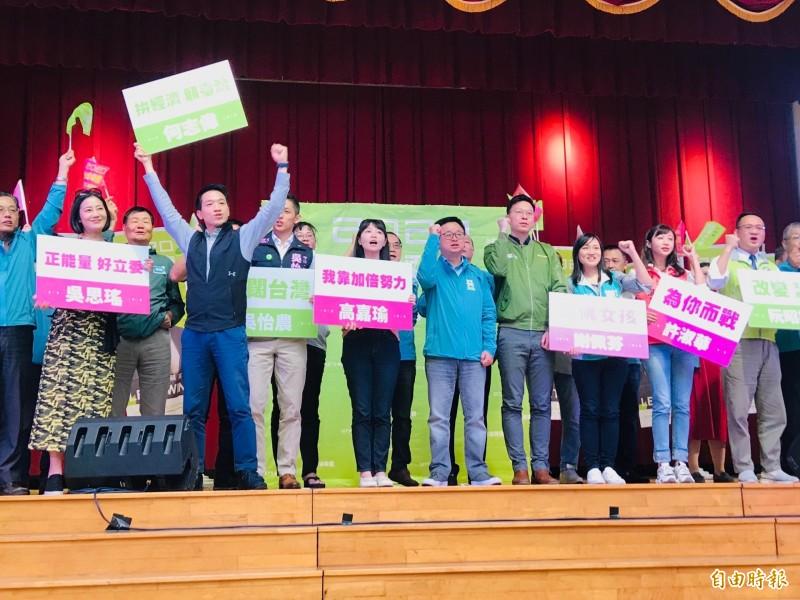 綠營今舉辦北市立委參選人聯合造勢。(記者蔡思培攝)