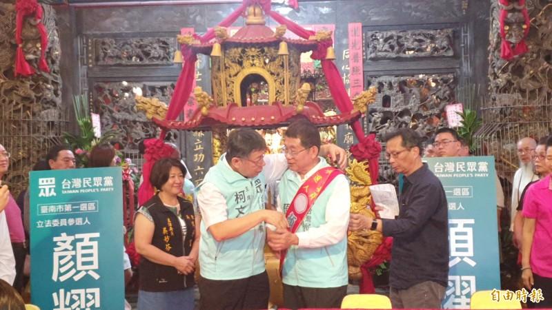 為台南立委提名人造勢 柯文哲:提供藍綠以外的第三選擇