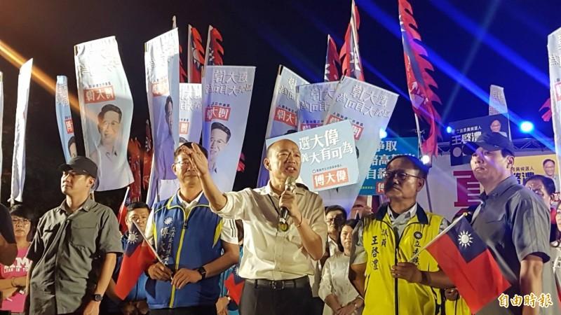 韓國瑜(中)呼籲選民在明年總統大選換掉民進黨。(記者丁偉杰攝)