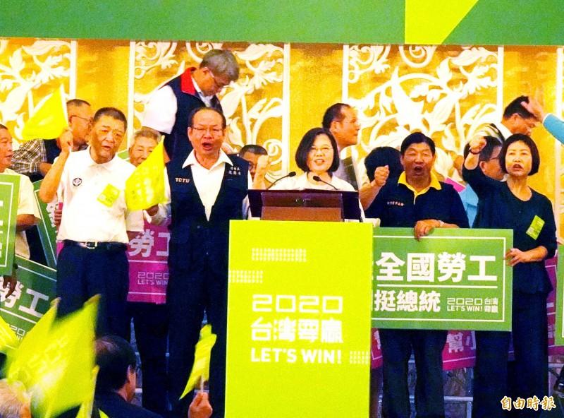 《TAIPEI TIMES》 Motorbike industry groups rally for Tsai