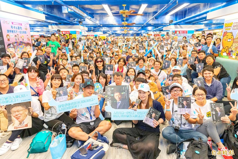 《TAIPEI TIMES》 New candidates join TPP as Ko unveils its goal