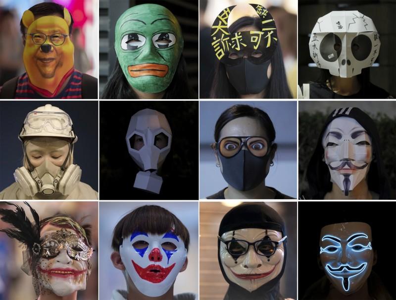 香港示威者戴上各種自製面具或化妝,抗議《禁蒙面法》。(美聯社)