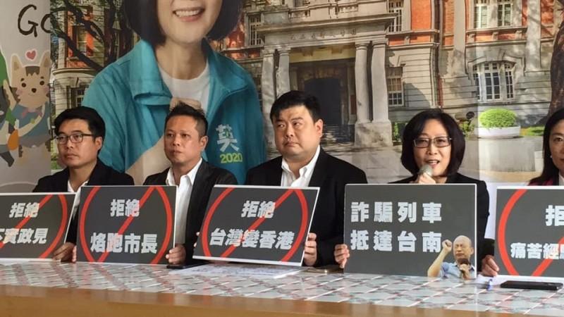 韓國瑜發表觀光五大主張,民進黨高市議員康裕成(右二)痛批高雄都破功了,又去台南開新支票。(記者王榮祥翻攝)