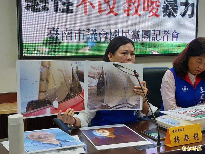 林燕祝出示她座車被丟雞蛋的照片,訴控暴力犯罪。(記者蔡文居攝)