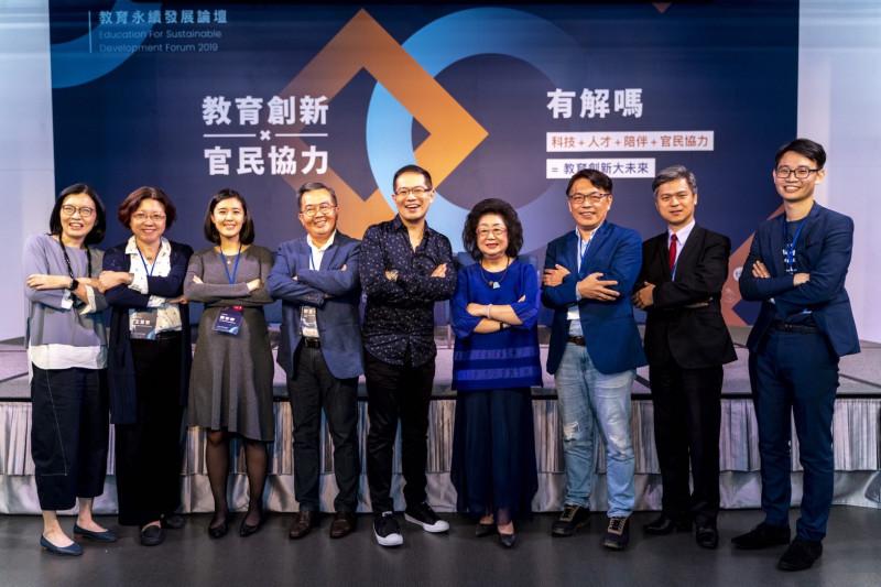 均一平台教育基金會、TFT為台灣而教教育基金會、社團法人台灣逆轉聯盟日昨辦理「2019教育永續發展論壇」,對國家數位中程計畫也寄予高度期待。(均一平台教育基金會提供)