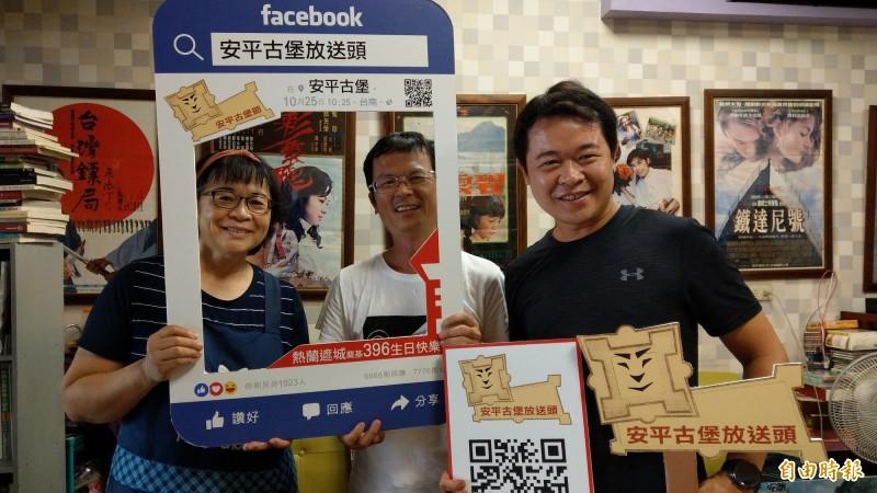 安平居民與店家邀民眾一起拍照打卡,為安平古堡慶生。(記者劉婉君攝)