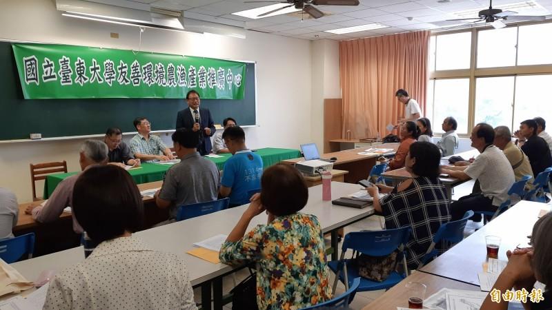 台東大學「友善環境農漁產業推廣中心」今天揭牌,並舉行有機生態村座談會。(記者黃明堂攝)