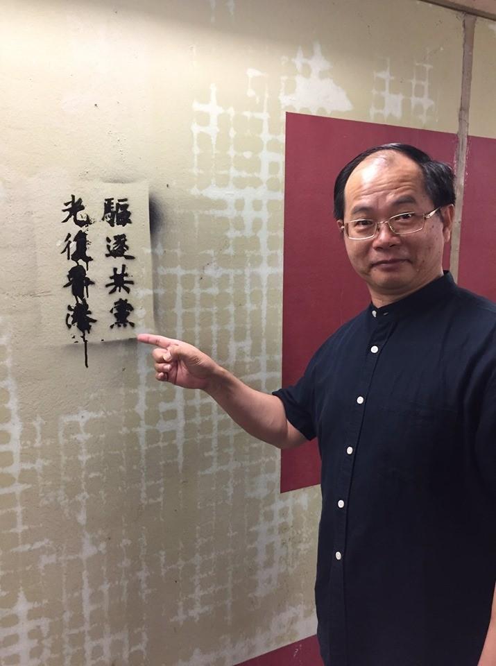 香港學者陳雲表示,台灣要是接受港府的說法,讓陳同佳來台「自首」,將是奇恥大辱。(圖擷取自臉書_Wan Chin)