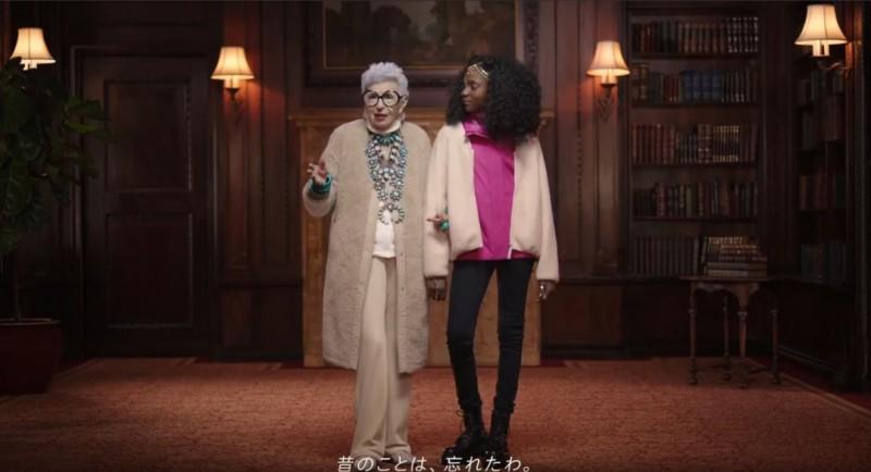日本快時尚品牌Uniqlo近來推出的廣告在韓國引起極大爭議。(圖擷自「UNIQLO ユニクロ」YouTube)