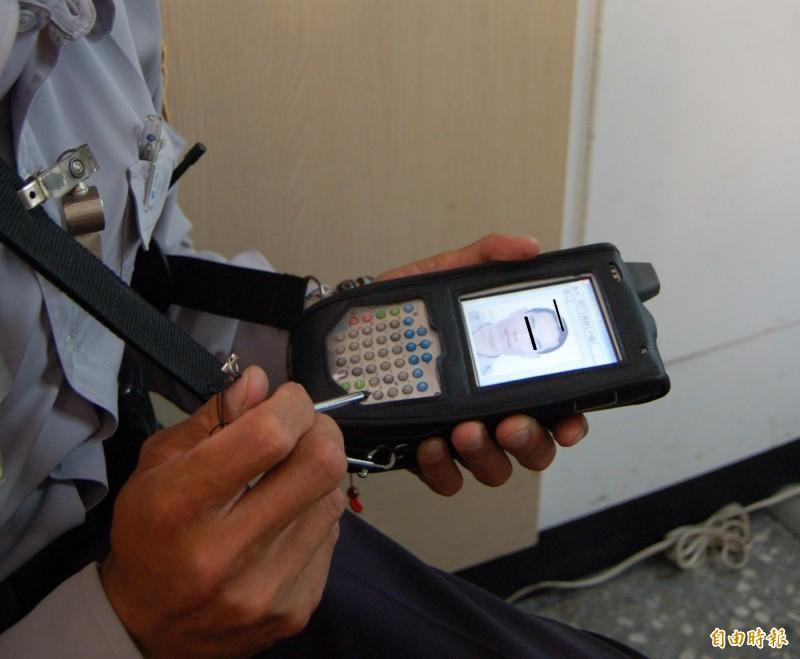 警方執法利器M-police。(資料照)