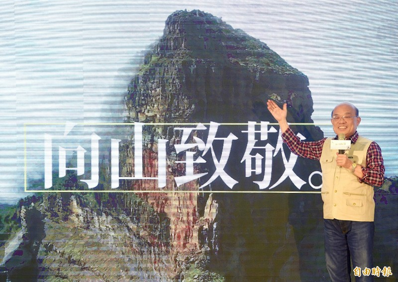 Premier Su Tseng-chang announces the relaxation of rules for hiking in mountains and forests at a news conference at the Executive Yuan in Taipei yesterday.   Photo: Chien Jung-fong, Taipei Times