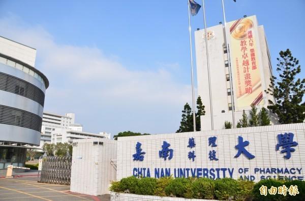受少子化影響,位於台南的嘉南藥理大學109學年度就有10個系所調整,位於屏東的美和科大和大仁科大,109學年也分別有7個和4個系所停招或至少1個學制停招。(資料照)
