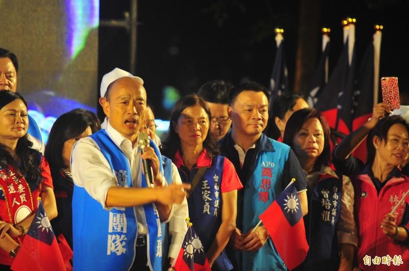 韓國瑜20日在台南發表「觀光政策政見」。(資料照)