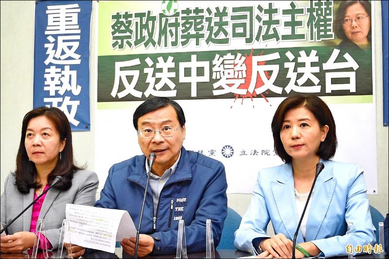 國民黨立法院黨團21日針對在台灣殺害女友的港嫌陳同佳,有意來台投案卻遭禁止入境一事大開砲火,抨擊政府作為。(記者叢昌瑾攝)