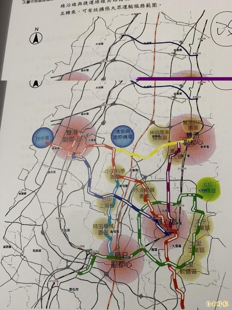 前台中市長林佳龍時代做的捷運路網規劃,那時的捷運藍線是台中火車站到沙鹿火車站。(記者唐在馨翻攝)