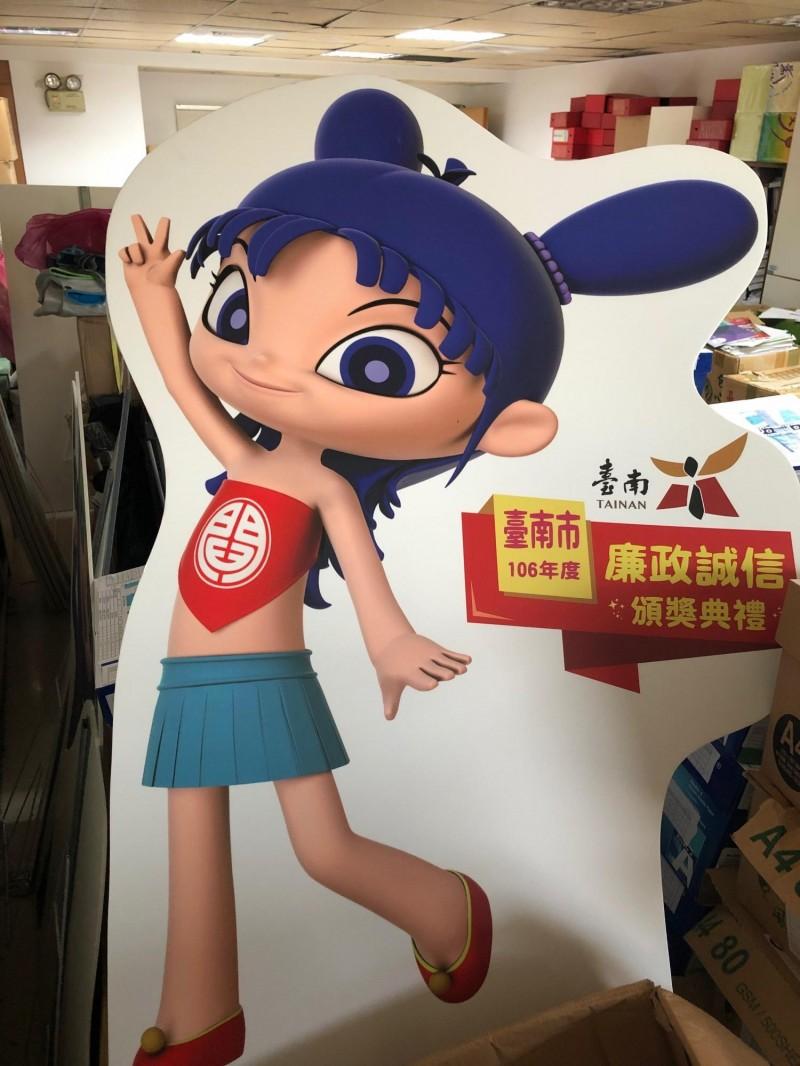「閰小妹」來了!台南將她納入法治課程中