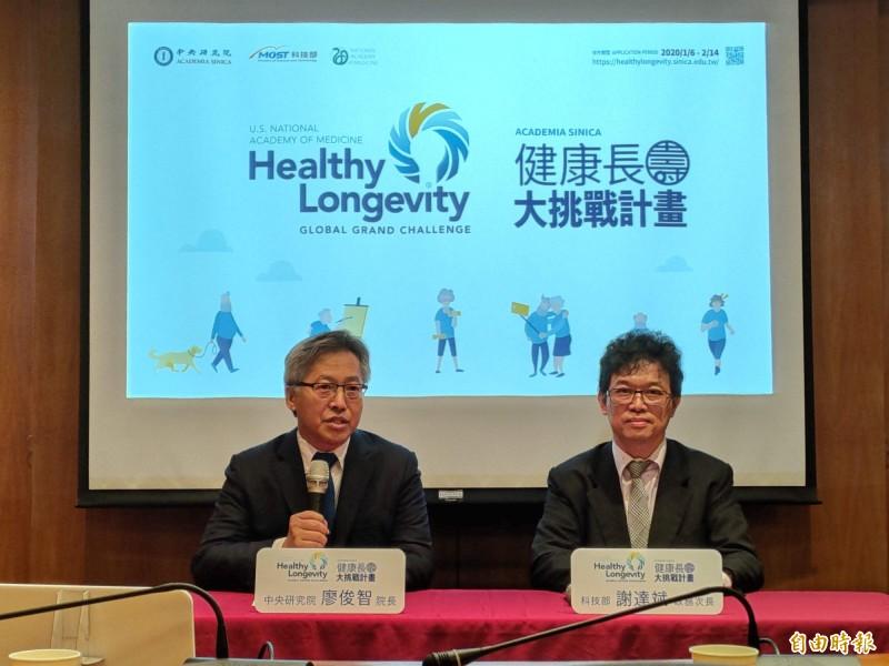 健康長壽大挑戰 中研院與美合作9億重金全球徵求研究計畫