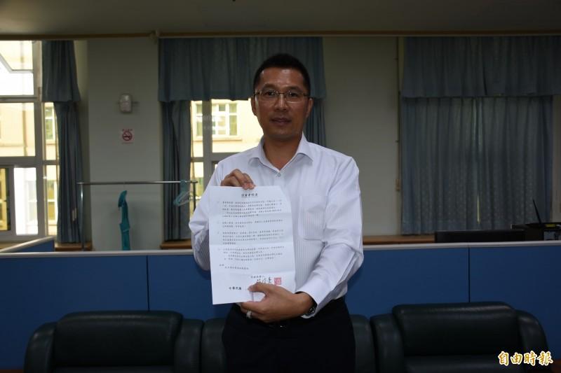 雲林縣議會副議長蘇俊豪退出民進黨。(記者林國賢攝)