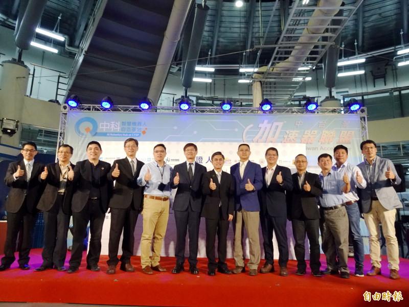 「中台灣加速器聯盟」成軍 扶植新創團隊