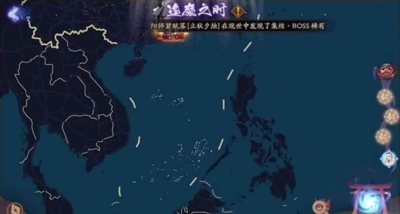 手遊「陰陽師」驚見九段線地圖!越南閃電下架