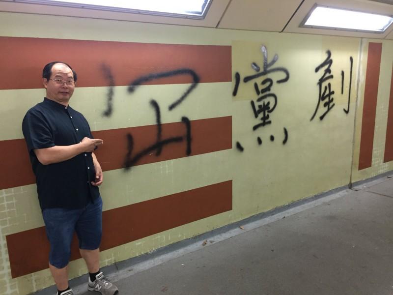 被香港人尊稱為「國師」的香港學者陳雲。(翻攝自陳雲臉書)