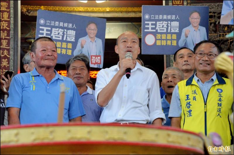 韓國瑜昨表示,「拒絕陳同佳來台灣受審,一定會讓全台灣人憤怒。」(記者許麗娟攝)