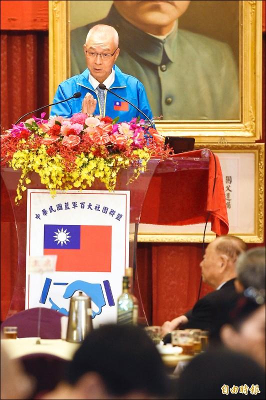 國民黨主席吳敦義昨出席中華民國藍軍百大社團聯盟大會,與來賓高呼口號支持國民黨籍候選人。(記者叢昌瑾攝)