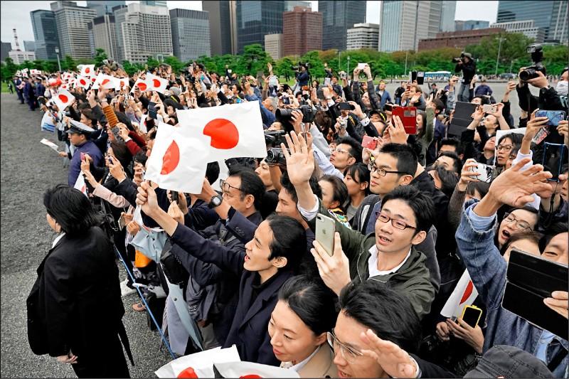 日本民眾在皇宮外歡呼慶祝。(美聯社)