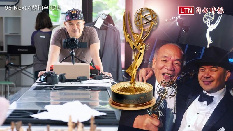 台裔製作人蘇柏寧三度贏得艾美獎,備受各界關注。(96 Next/蘇柏寧 提供)