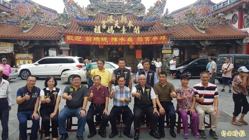前總統陳水扁今年8月曾到新港奉天宮參拜。(資料照,記者林宜樟攝)