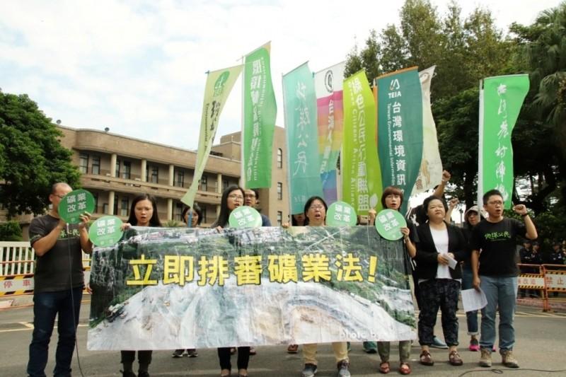 環團赴行政院抗議「礦業法」修法以拖待變。(地球公民基金會提供)