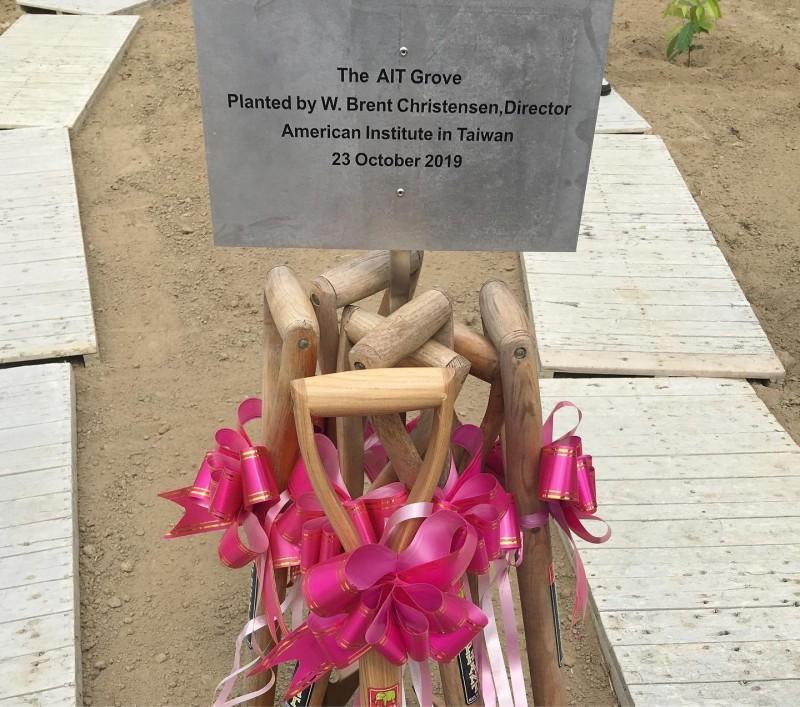 美國在台協會(AIT)處長酈英傑(Brent Christensen)今拜訪「 亞蔬–世界蔬菜中心」,並親自種下一棵樹,象徵美台在農業發展的合作。(取自AIT臉書)