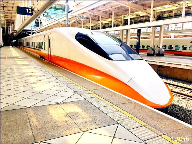 A Taiwan High-Speed Rail train stands next to a platform in an undated photograph.  Photo: Ling Ching-lun, Taipei Times