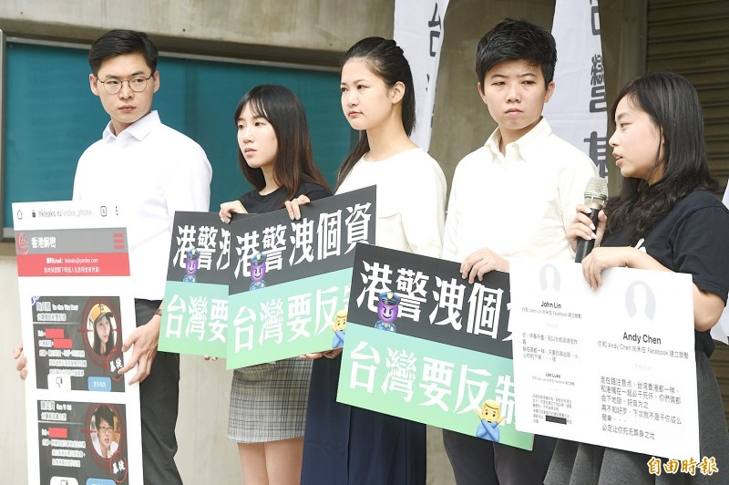 "Taiwan Statebuilding Party members and Hong Kong protest supporters o yesterday hold signs condemning the ""HK Leaks"" Web site during a news conference outside the Legislative Yuan in Taipei. Photo: George Tsorng, Taipei Times"