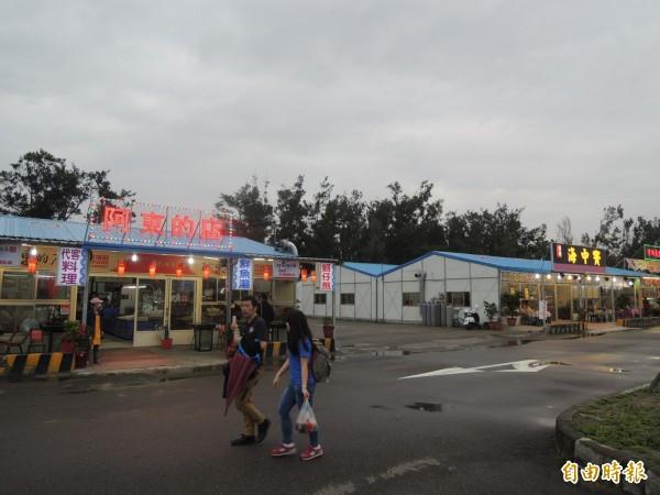 梧棲漁港內兩家餐廳員工搶廁所打架,傷人者判賠。(資料照)