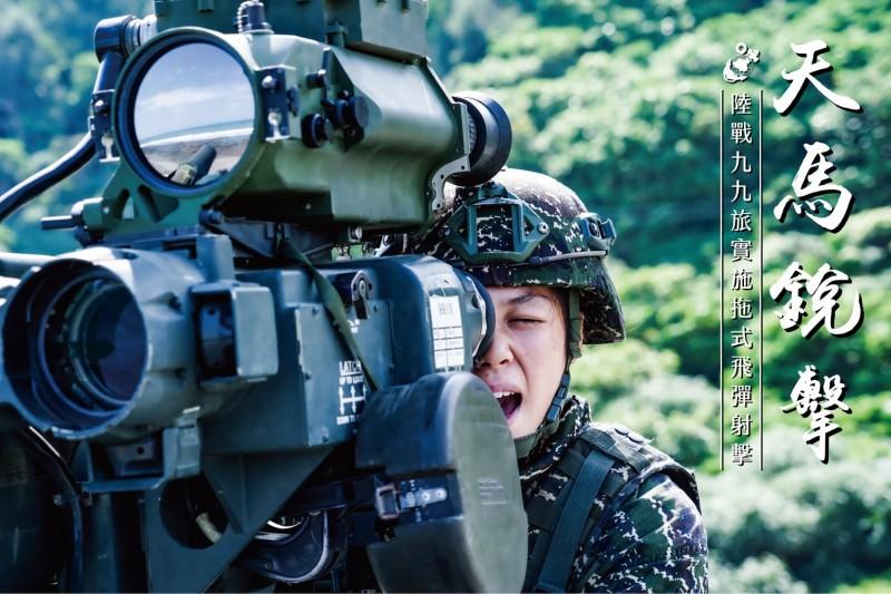 陸戰隊九九旅反裝甲連女士官曾蕙敏射擊拖式飛彈,成功命中海上靶位,被友人封為飛彈女神!(圖:取自中華民國海軍臉書專頁)