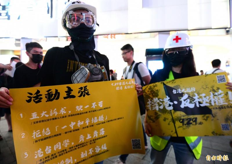 在台的香港邊城青年也痛批,陳同佳案是逃犯條例修訂的藉口,更是反送中風波觸發點,更要問責港府數月施政不當,持續五大訴求缺一不可。(資料照)