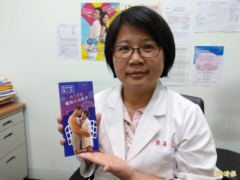 泌尿科醫師張美玉強調,台灣男性醫學會製作的幸福手冊,提供治療勃起障礙及早洩的方法,夫妻、情侶若遇到問題,尋求泌尿科醫師協助外,也可上男性醫學會網站取得相關資訊。(記者方志賢攝)