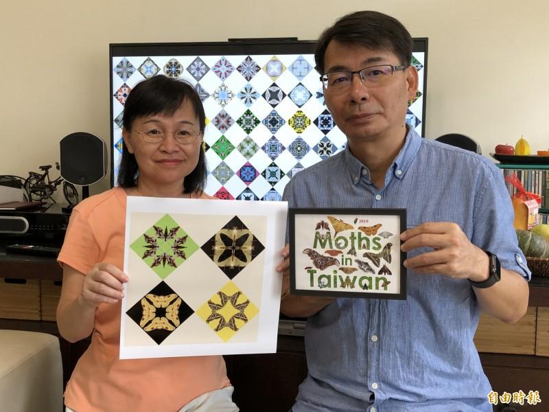 陳彥錚與劉美菊感謝蛾類豐富他們的生活,也想將對蛾類的觀察與欣賞,分享給更多人知道,為生態環境盡一份心力。(記者佟振國攝)