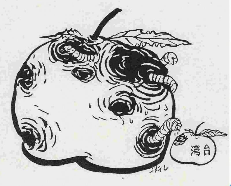 學者李筱峰剖析一幅在228事件發生不久後所刊出的政治漫畫「勝利之『果』」,精闢分析「光復節」之真相。圖為張文元所繪「勝利之『果』」。(圖擷取自臉書_李筱峰)