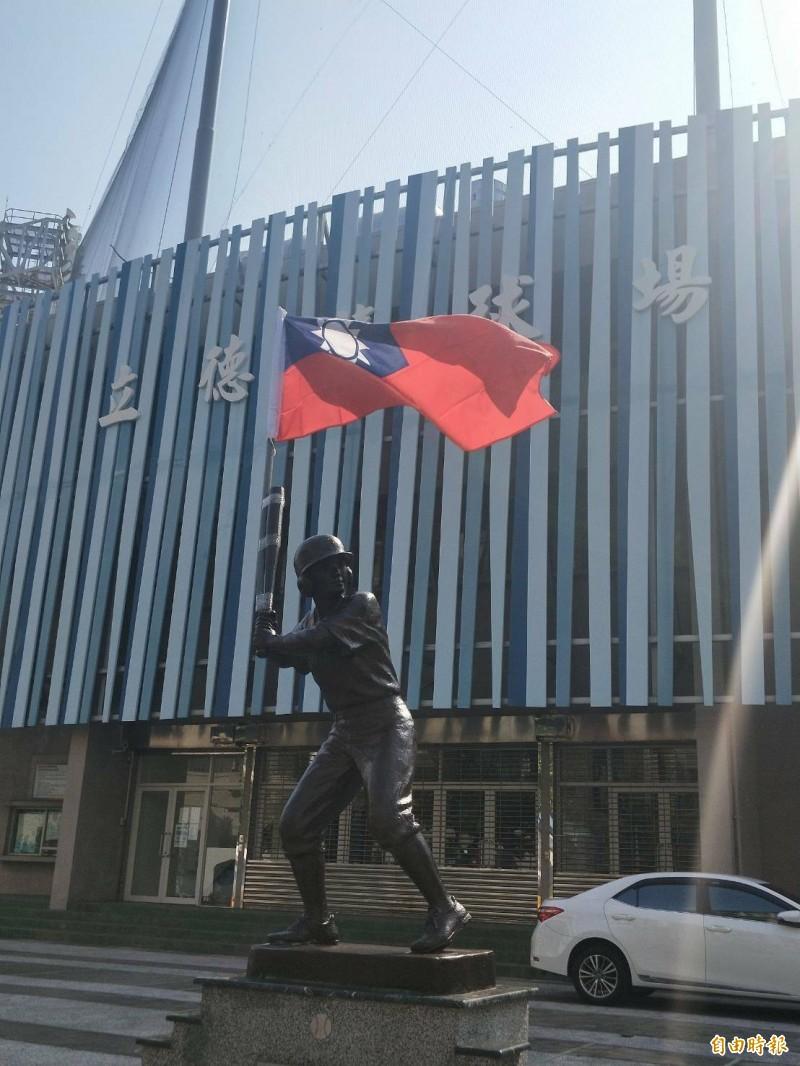 立德少棒小英雄綑旗畫面。(記者黃旭磊攝)