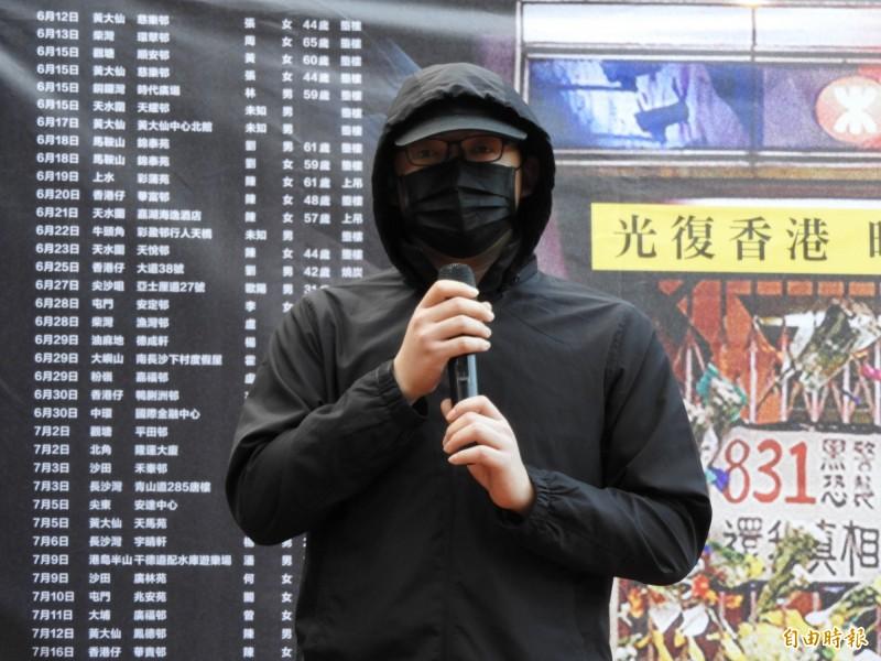 香港X先生透露,港府利用警察打壓民眾非常嚴重,更有國中女生被捕後遭4警輪姦,連男生被捕也被性侵。(記者陳鈺馥攝)
