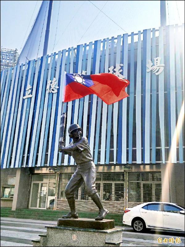 高雄立德棒球場前「立德少棒小英雄」銅像日前被市府運動發展局綁上國旗,引發網友批評。(記者黃旭磊攝)