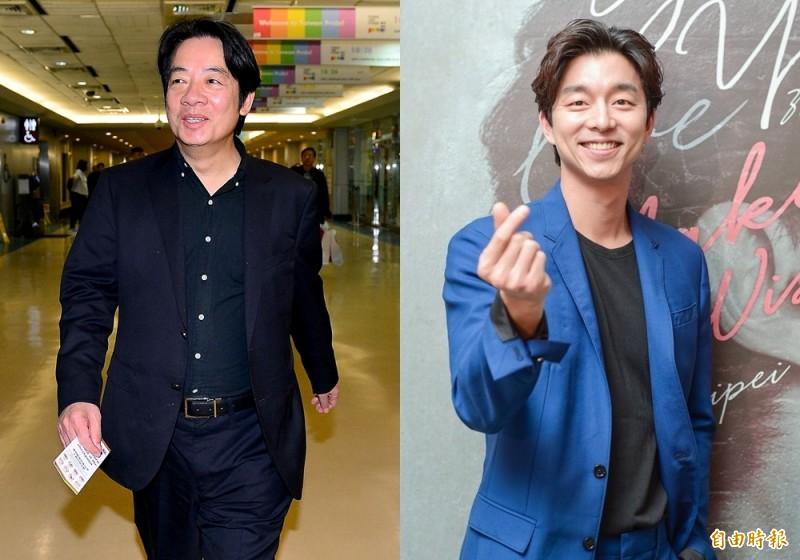 前行政院長賴清德(左)以及南韓歐巴孔劉(右)。(資料照)