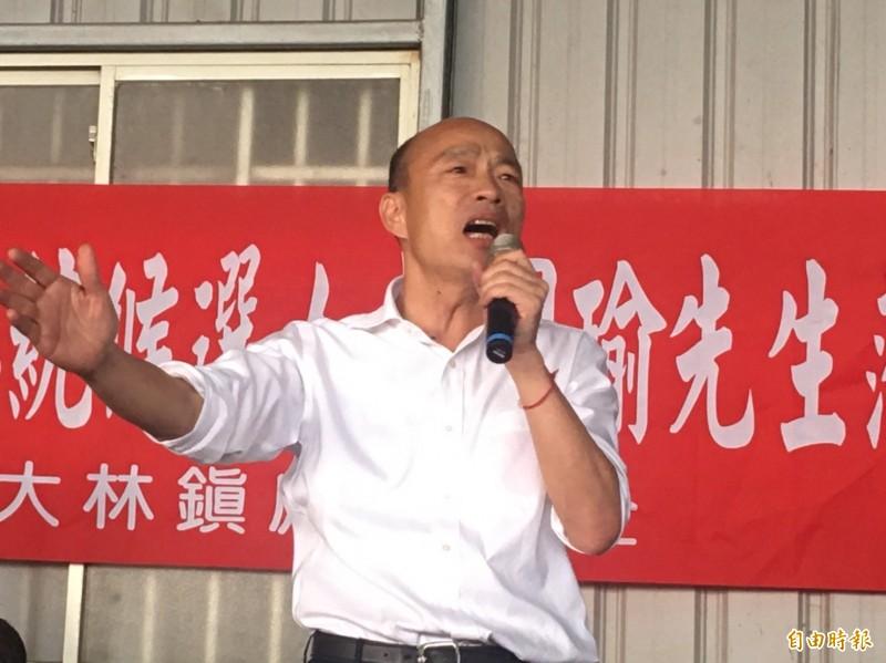 國民黨總統候選人韓國瑜昨日再開政策支票,稱要讓全台大學、研究生出國遊學一年,費用他會解決。(資料照)