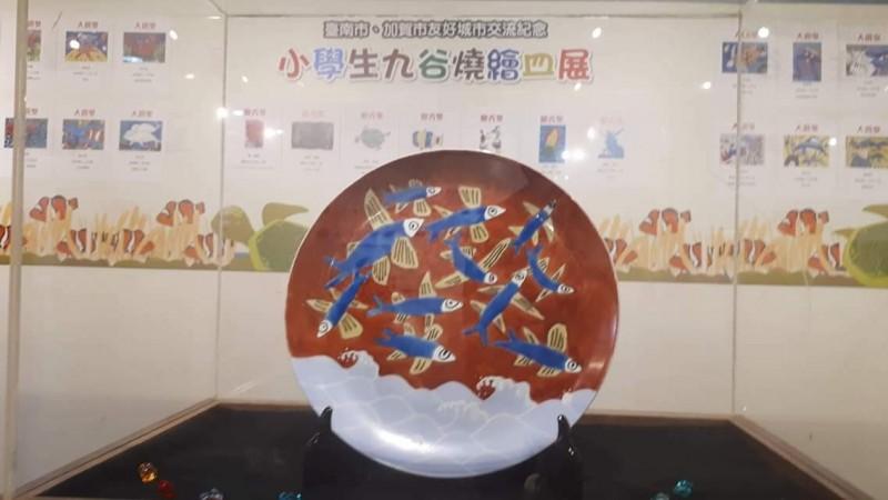 新進國小楊雅棠「飛魚Show」獲得南市長獎,畫出懷抱著達悟族希望的飛魚,畫面生動活潑、栩栩如生。(圖由新營文化中心提供)